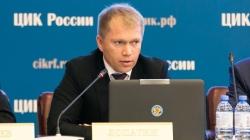 Антон Лопатин: на выборах в сентябре видеонаблюдение в ТИК будет как минимум в 25 субъектах Российской Федерации