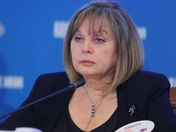 Памфилова обсудит с Путиным применение технологии блокчейн на выборах